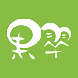 果翠供应链软件