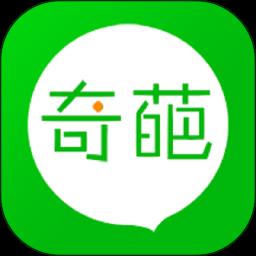 奇葩志app