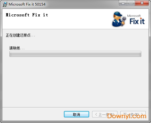 microsoft fix it office 2007(office卸载工具) 官方版 2