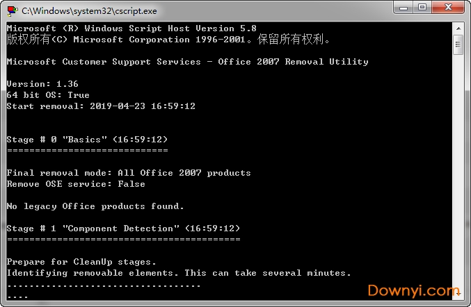 microsoft fix it office 2007(office卸载工具) 官方版 3