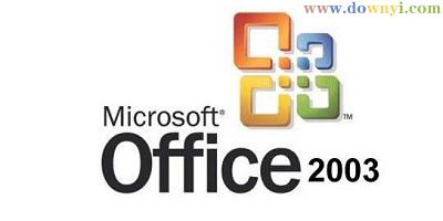 office2003免费版下载_microsoft office2003下载_office2003破解版