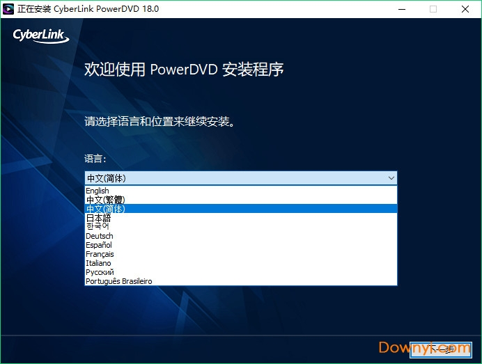 cyberlink powerdvd 18 64位破解版