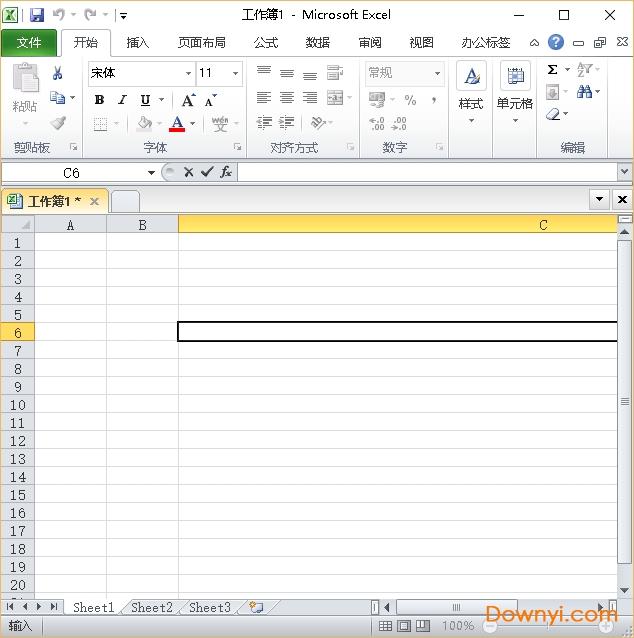 office2010三合一精�破解版 免激活�G色版 1