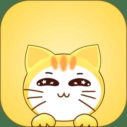 喵小二appv2.2.26 安卓版