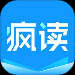 疯读小说极速版appv1.0.6.0 安卓版