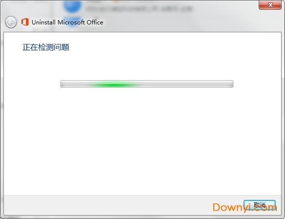 office2013卸�d工具