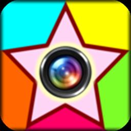 激萌贴纸相机软件