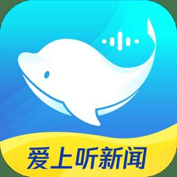 �v�新��陈�版app