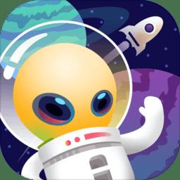 星際探險家游戲變態版