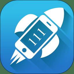 111安全浏览器手机版