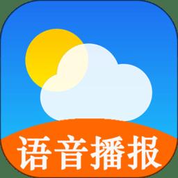 七彩天气预报语音版