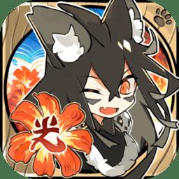 光芒妖恋奇谭wiki版