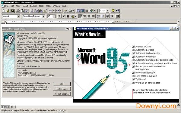 office95美国标准版 v7.0 免费版 1