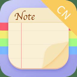手机便签记事本(notepad)