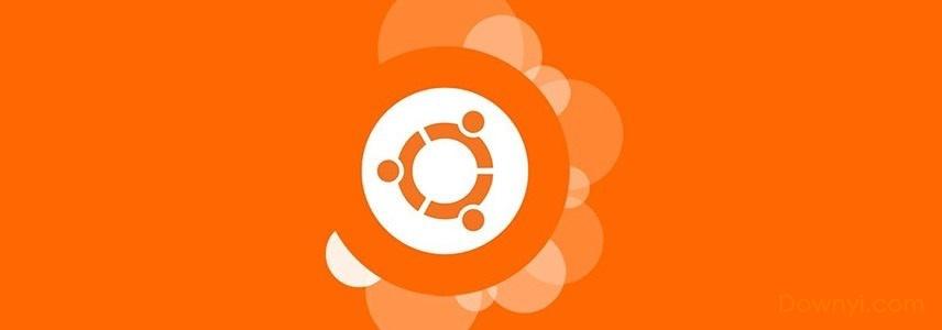 ubuntu19.04汉化版