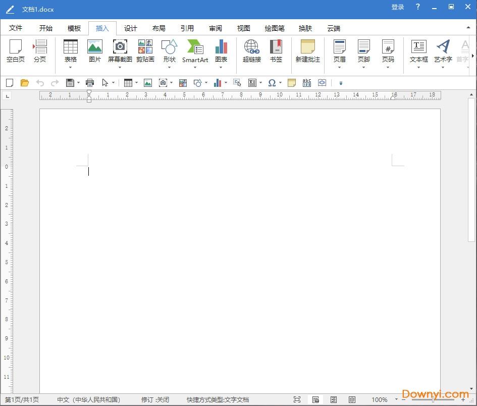 极速office2019电脑版 v1.0.10.0 官方版 0