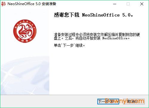 中标普华office