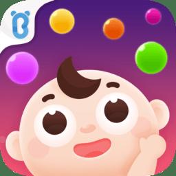 宝宝时光相册手机版v1.9.6 安卓版