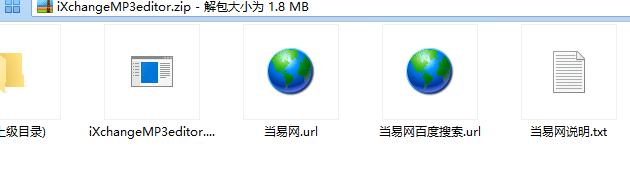 ixchange mp3 editor免费版(mp3编辑器) v1.5.1.0 电脑版 0