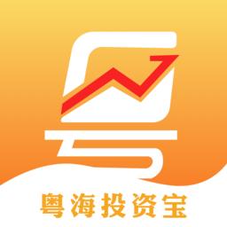 粤海投资宝软件
