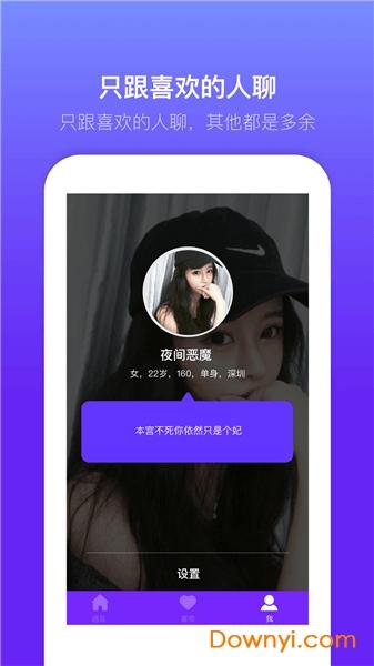 蜜多多手机版 v3.8.1 安卓版 1