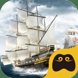 航海启示录游戏
