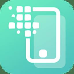 阿拇云手机app