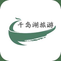 千岛湖旅游网