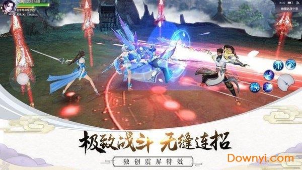 华夏英雄传PC客户端 v3.1.0.00050003 最新版 0
