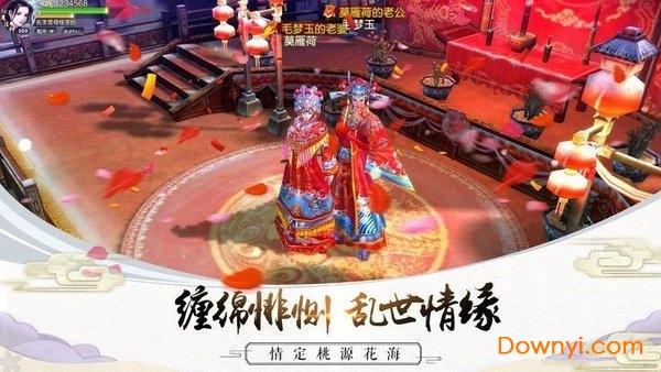 华夏英雄传PC客户端 v3.1.0.00050003 最新版 1