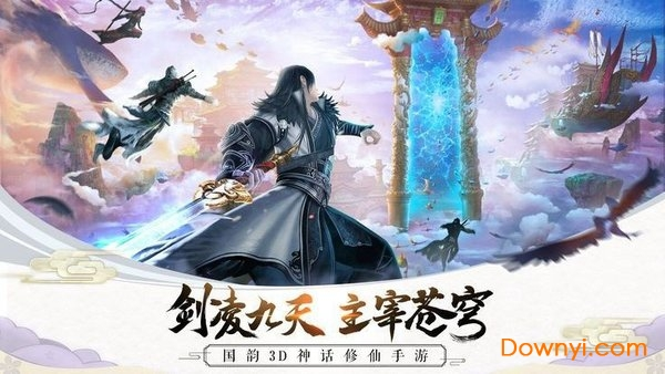 华夏英雄传PC客户端 v3.1.0.00050003 最新版 2