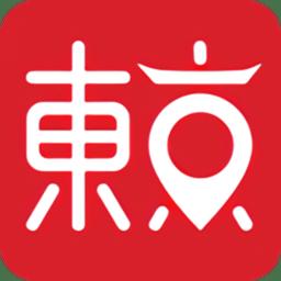 东京攻略手机版