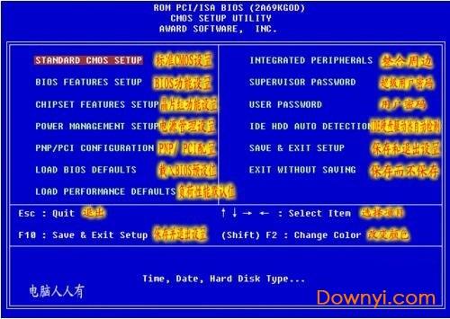 键盘按键检测