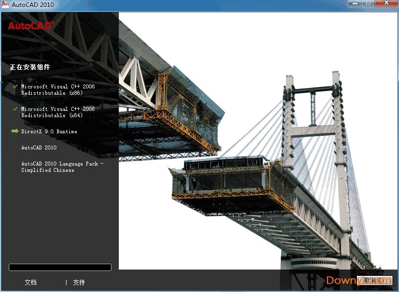 autocad201064位破解版免费中文版cad电视机立面图图片