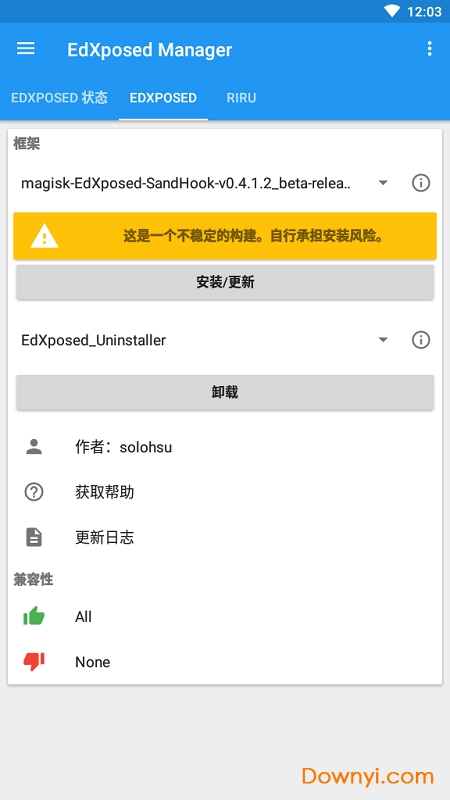 edxposed manager_新闻快搜