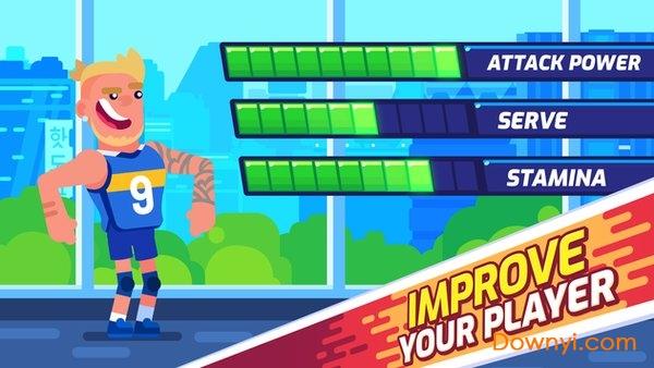 排球运动手游 v1.0.0 安卓版