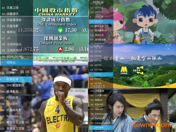 中港台tv破解版2019