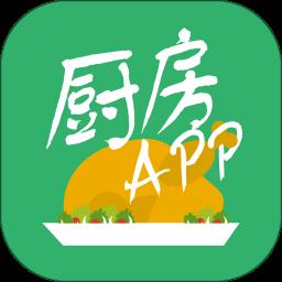 厨房appv1.2.12 安卓版
