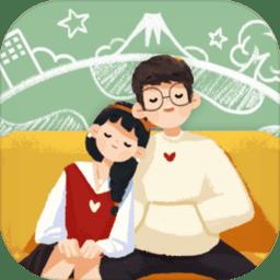 旅行串串手�C版游��v1.0.3 安卓最新版