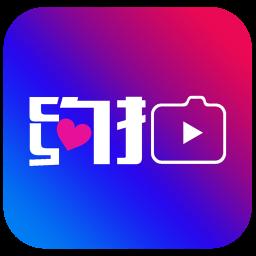 约拍短视频软件
