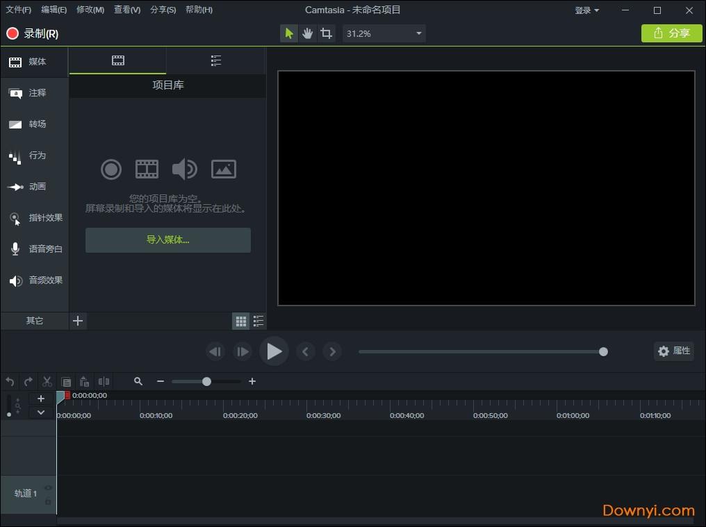 camtasia studio9汉化补丁 v9.0.3 安装版 0