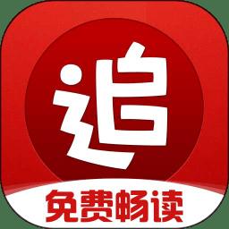 追书神器畅读版软件v1.6.3 安卓最新