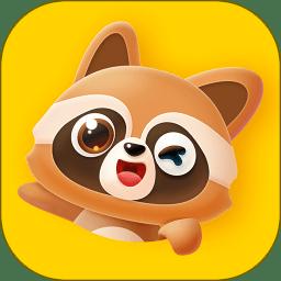 浣熊学堂手机软件