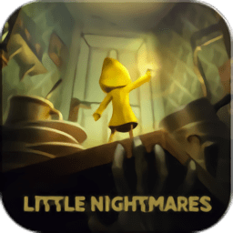 guide of little nightmares完整版