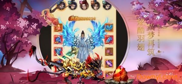 剑未央游戏 v3.8.0 安卓版 1