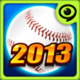 棒球明星2013无限星星版