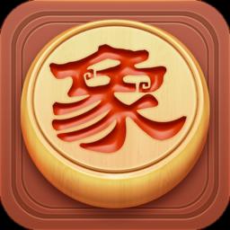 博雅中国象棋官方版