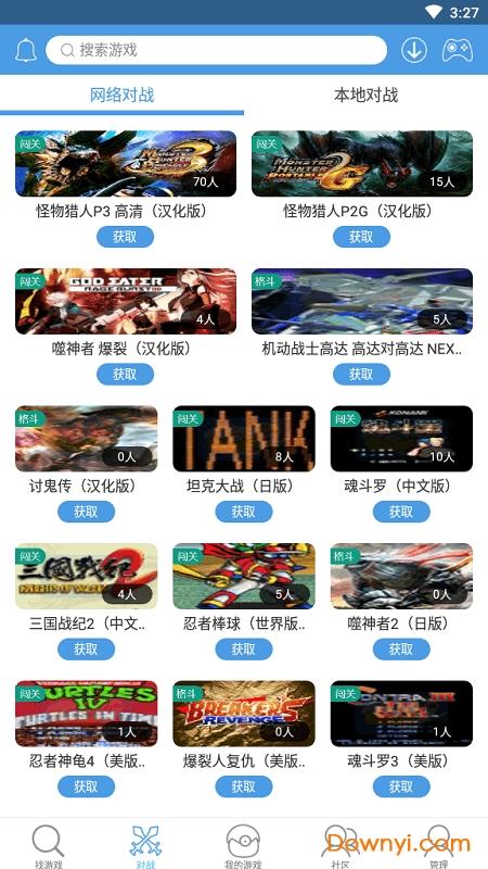 小鸡模拟器软件(街机游戏模拟器) v1.7.11 安卓最新版 1