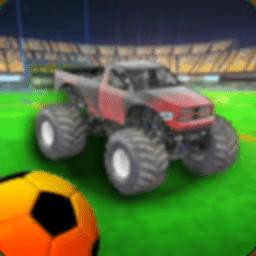 汽车足球赛手机版