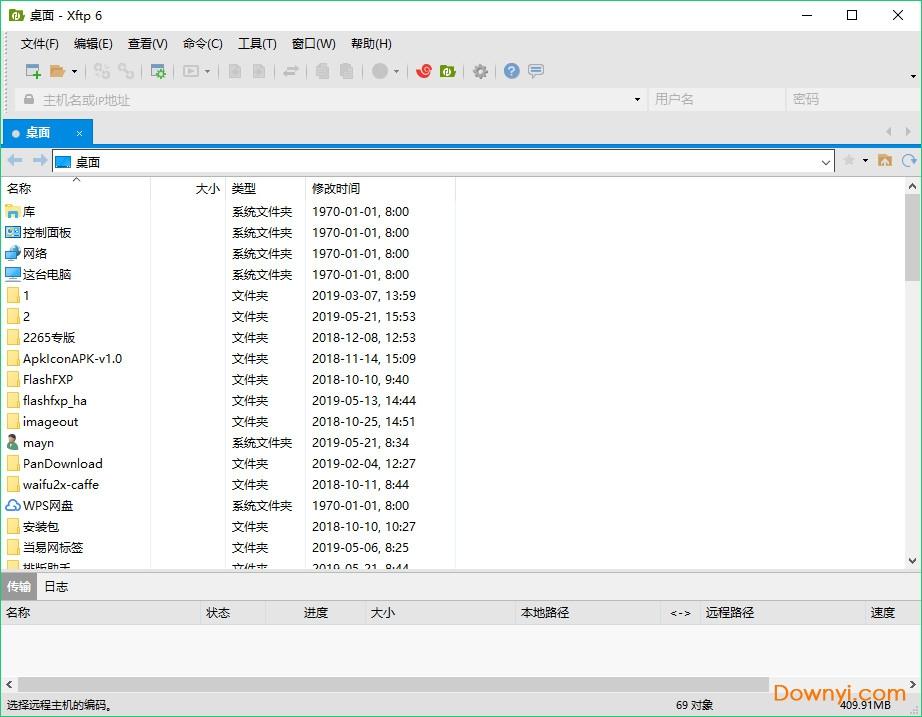 xFTP6个人版 v6.0.0095 免费版 0